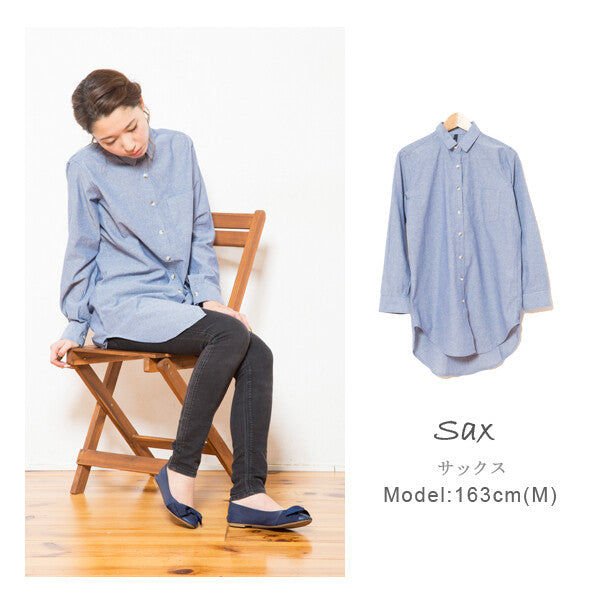 Dungaree L/S Shirt (Sax Blue)