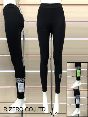 Side Patch Leggings (2 color)