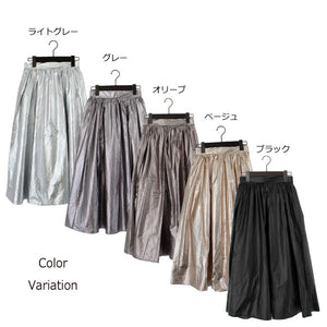 Metallic Flare Skirt (2 color)