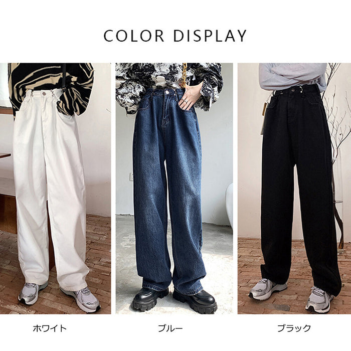Wide High Waist Pants (3 color)