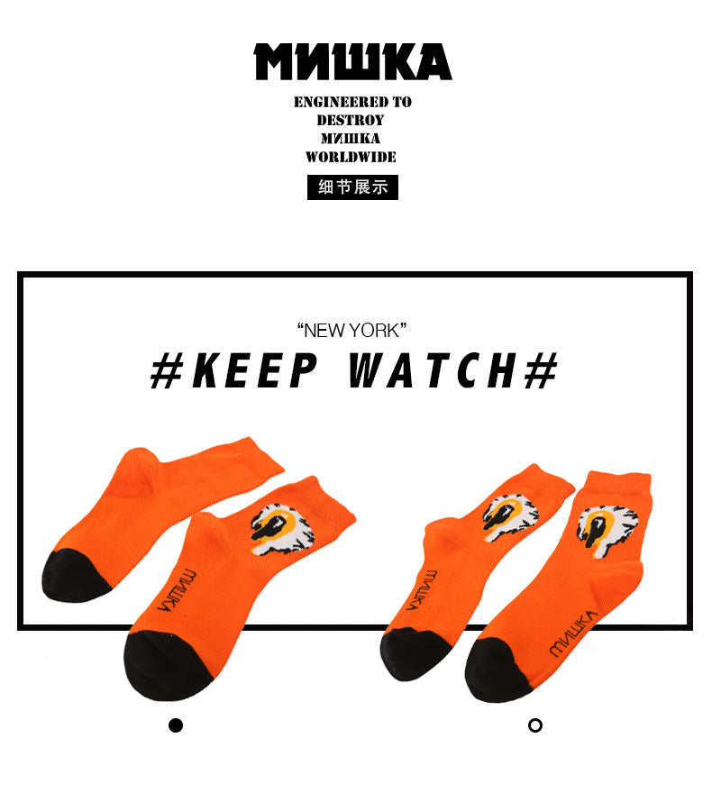MISHKA Socks (MSS203303F63) (Orange)