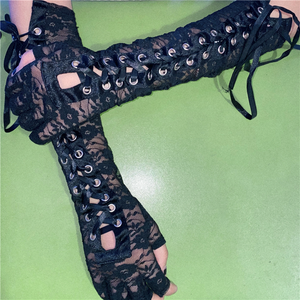 Sheer Lace Arm Cover (Black)