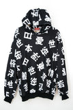 ACDC RAG Pullover Hoodie (Kanji)