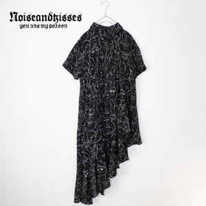 Asymmetry Chiffon Shirt Dress (Black)