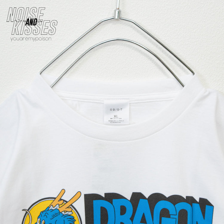 Dragon Ball Official T-shirt (Logo)