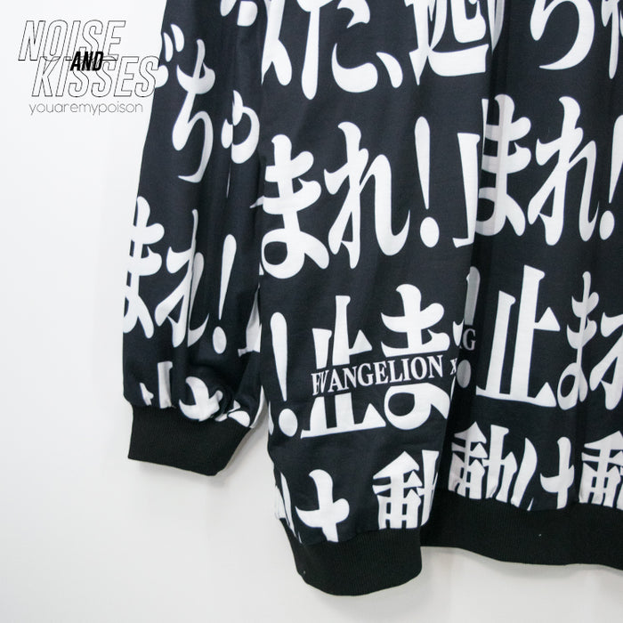 ACDC RAG x Evangelion Stop! Tomare Big Pullover Hoodie