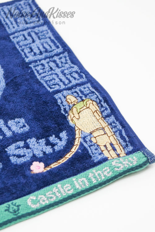Castle in the Sky Mini Towel (Royal crest)