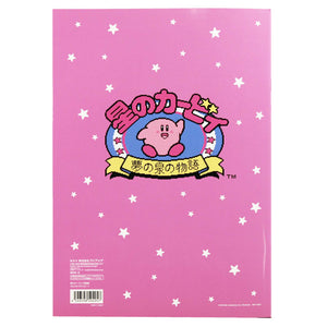 Kirby's Dream Land Note Book (the First Copy)