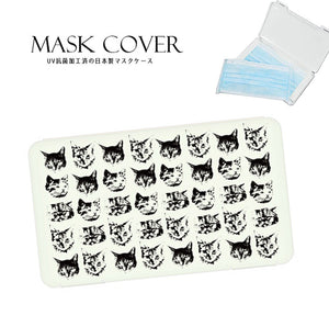 Mask Case (6 type)
