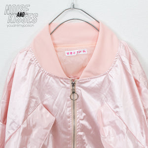Satin Big Short Jacket (Pink)