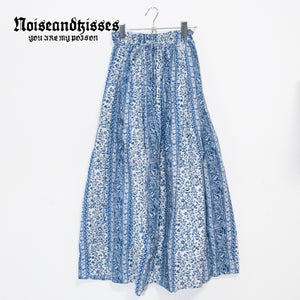 titivate Cotton Long Skirt (2 color)