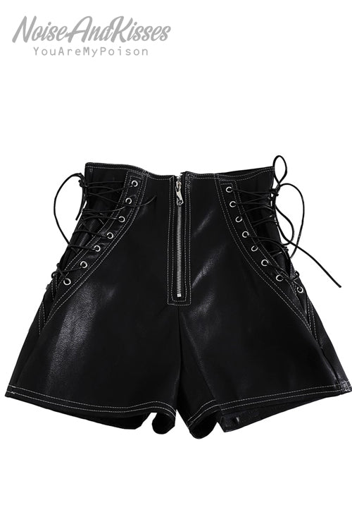 Side Lace-Up Synthetic Leather High Waist Pants (Black)