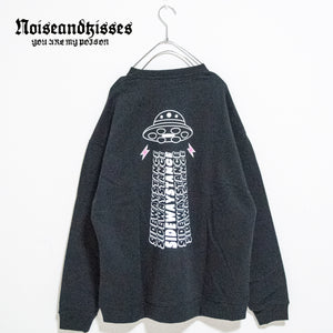 US Cotton UFO Sweatshirt (2 color)