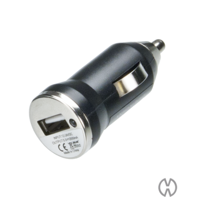 Crafty Car Charger - Vapefiend UK