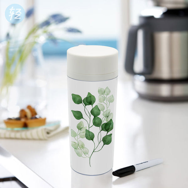 Green Leaves Watercolor Smoothie Bottle