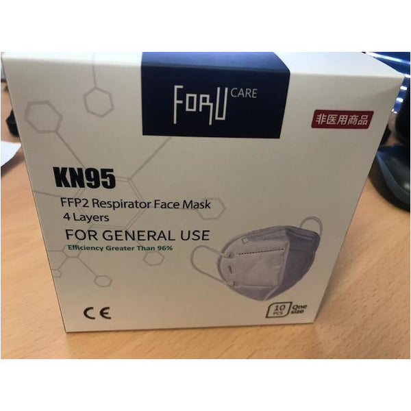 KN95 Premium Mask Pack of 10 in a Box (Each Piece Individually Packed)