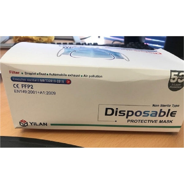 Disposable Protective Mask- 3ply -  50pcs in a box  ( not for medical use)