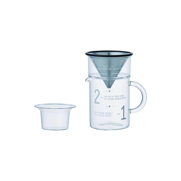 Kinto Coffee Jug Set 2 Cup Set - 300ml - Barista Shop