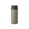 Kinto Travel Tumbler 500 ml (Khaki) - Barista Shop