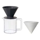 Kinto Alfresco Brewer and Jug Set - 4 cup 600 ml (Black) - Barista Shop
