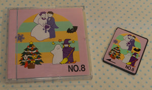 BROTHER Embroidery Design Card - No.8 Special Occasions (pre-owned)