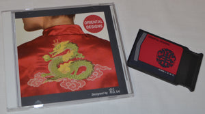 JANOME Embroidery Card No. 161 - ORIENTAL DESIGNS