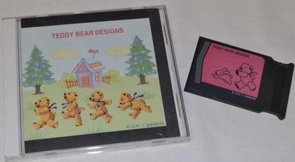 JANOME Embroidery Card - TEDDY BEARS
