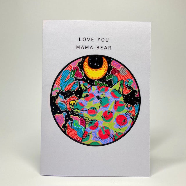 Love I - Greeting Card