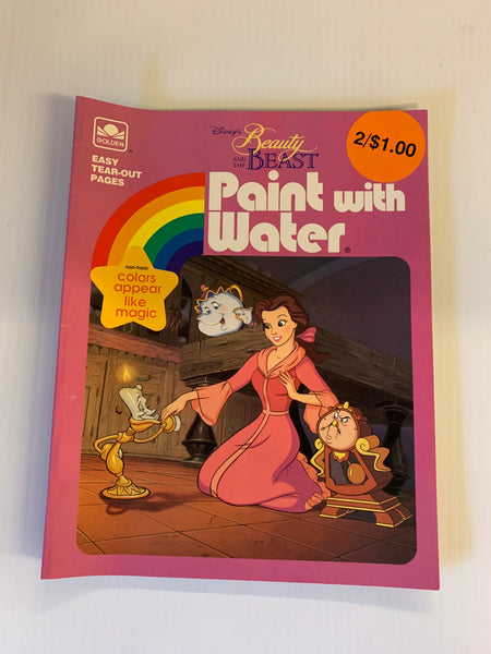 Vintage 1993 Golden Books Disney Beauty and the Beast Paint with Water Activity Book