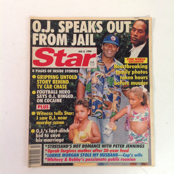 Vintage July 5 1994 STAR World Exclusive OJ Speaks Out from Jail