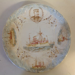 Vintage Spanish-American War Era The Sebring Porcelain Collectors' Plate with US Warships and Admiral Dewey