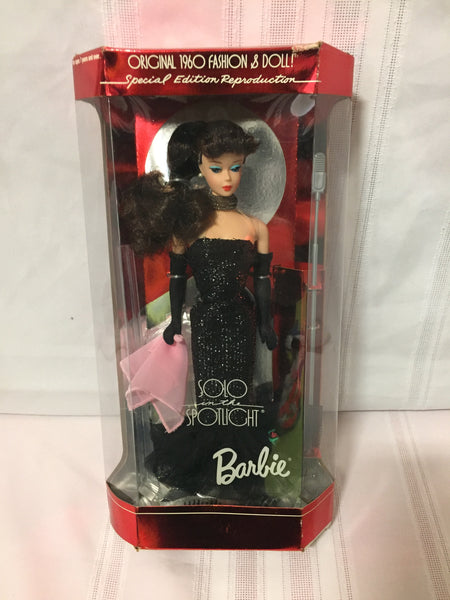 Vintage 1994 Solo In The Spotlight Barbie Doll # 13820 Special Edition Reproduction Mattel