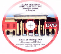 School of Theology 2013 /Complete Set DVDs