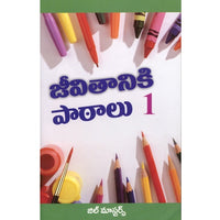 Telugu Lessons for Life 1