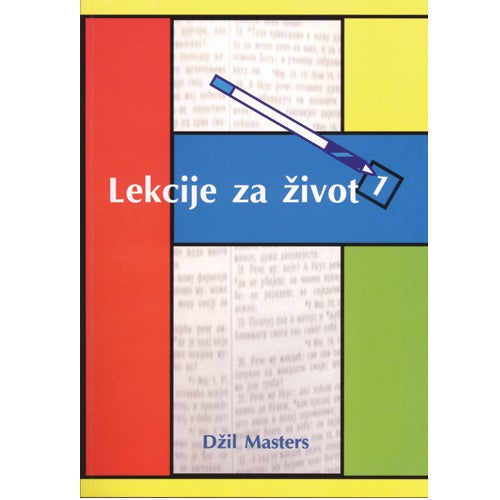 Serbian Lessons for Life 1