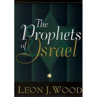 The Prophets of Israel