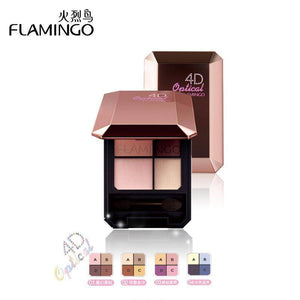 FLAMINGO 4 Colors Mineral Powder Shimmer Eyeshadow Palette