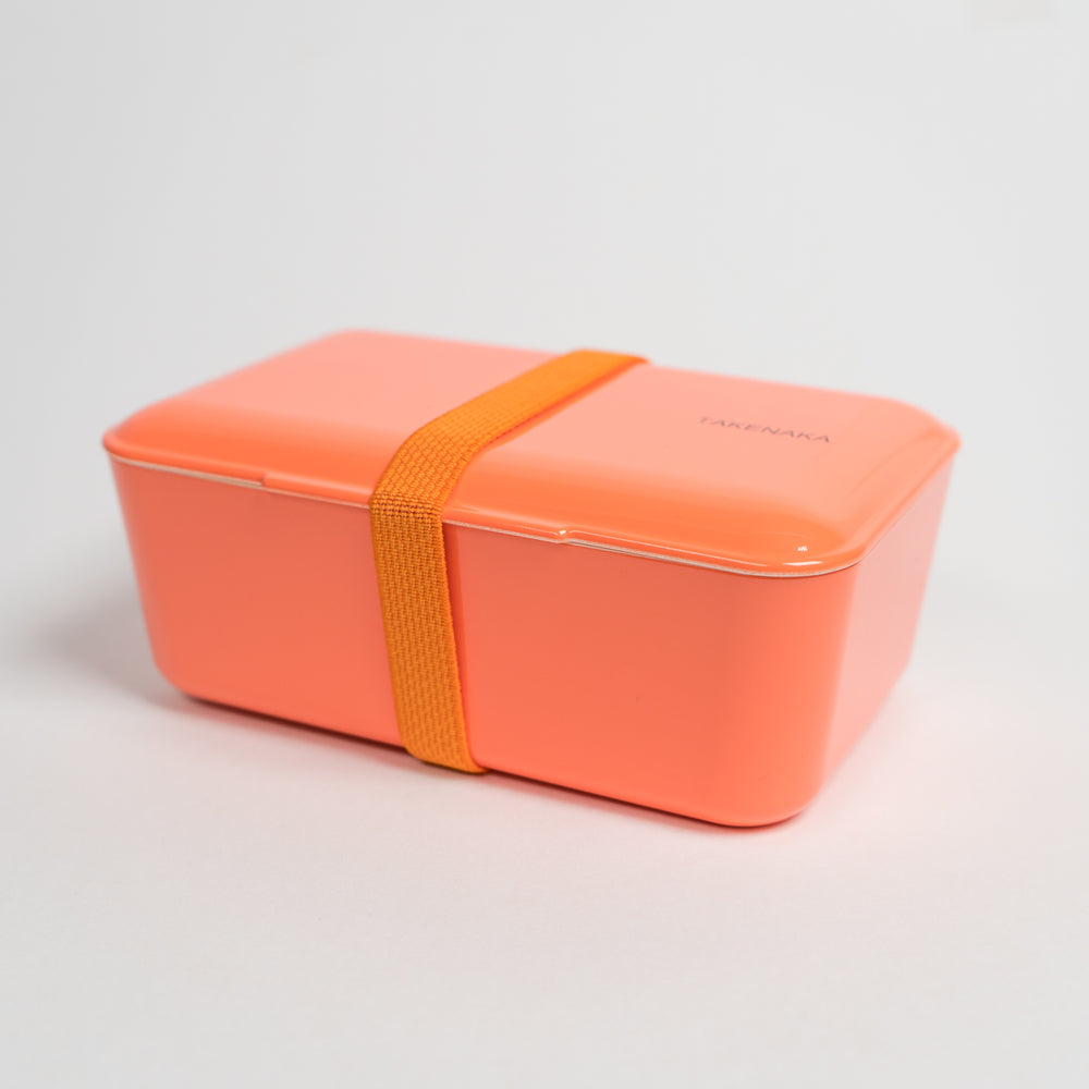 Expanded Bento Box