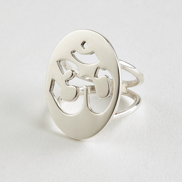 Signature OM ©Goddess Ring || Sterling Silver (925)