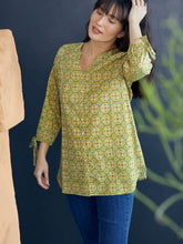 Todara Blouse