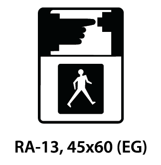 Regulatory Sign - RA-13