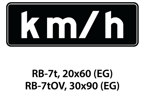 Regulatory Sign - RB-7t / RB-7tOV