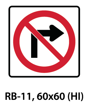 Regulatory Sign - RB-11