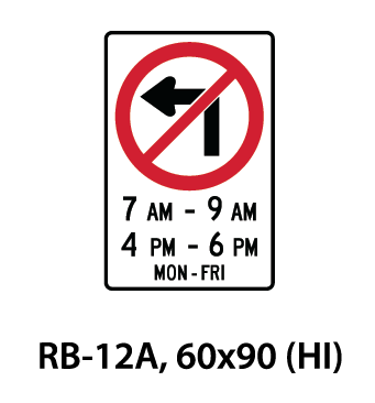 Regulatory Sign - RB-12A