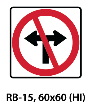 Regulatory Sign - RB-15