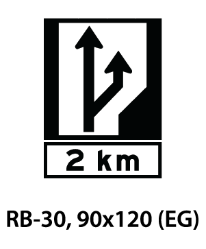 Regulatory Sign - RB-30