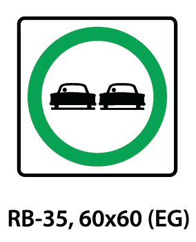 Regulatory Sign - RB-35