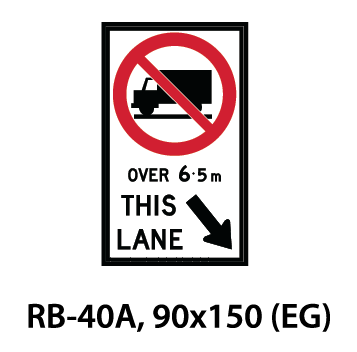 Regulatory Sign - RB-40A
