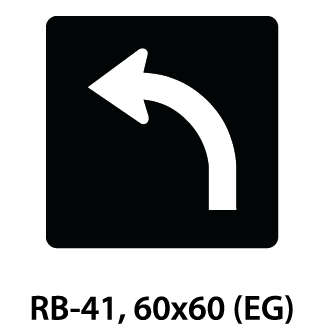 Regulatory Sign - RB-41