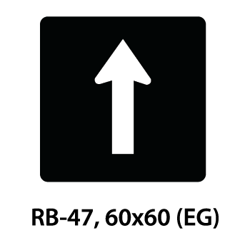 Regulatory Sign - RB-47
